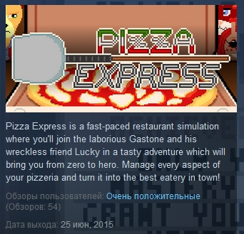 Pizza Express ( Steam Key / Region Free ) GLOBAL ROW