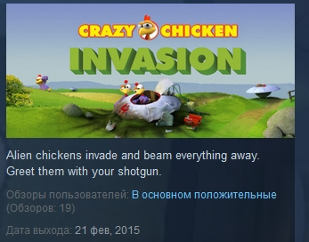 Moorhuhn Invasion (Crazy Chicken Invasion) STEAM KEY
