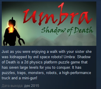 Umbra: Shadow of Death  ( Steam Key / Region Free )