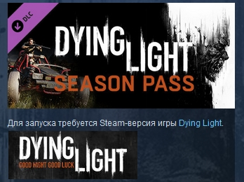 Dying Light Season Pass  ( STEAM GIFT RU + CIS )