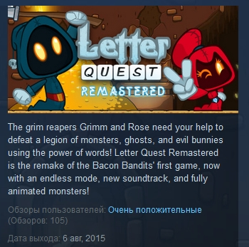 Letter Quest Grimms Journey + Remastered STEAM GLOBAL