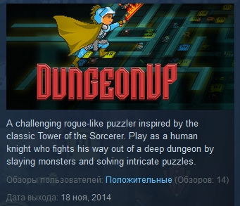 DungeonUp ( Steam Key / Region Free )