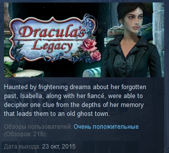 Dracula´s Legacy ( Steam Key / Region Free ) GLOBAL ROW