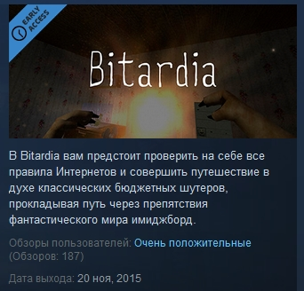 Bitardia ( Steam Key / Region Free )