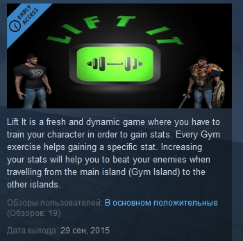 Lift It ( Steam Key / Region Free ) GLOBAL ROW