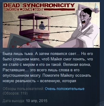Dead Synchronicity: Tomorrow Comes Today STEAM GLOBAL