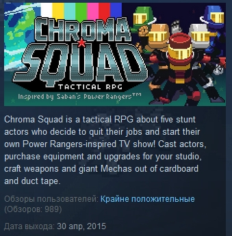 Chroma Squad ( Steam Key / Region Free ) GLOBAL