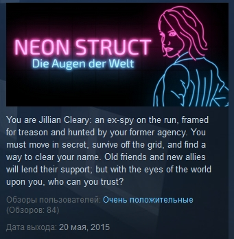 NEON STRUCT Deluxe Edition STEAM KEY REGION FREE GLOBAL