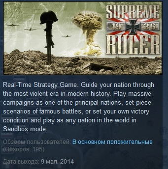 Supreme Ruler 1936 STEAM KEY REGION FREE ROW GLOBAL