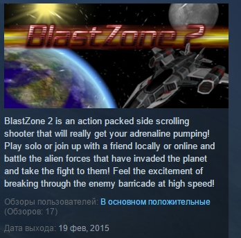 BlastZone 2 ( Steam Key / Region Free ) GLOBAL