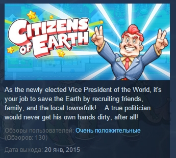 Citizens of Earth  ( Steam Key / Region Free ) GLOBAL