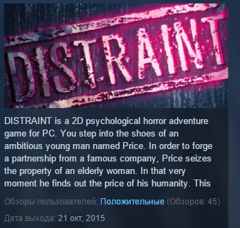 DISTRAINT  ( Steam Key / Region Free ) GLOBAL