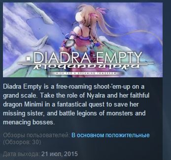 Diadra Empty ( Steam Key / Region Free ) GLOBAL