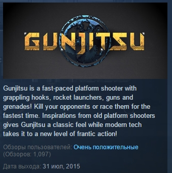 Gunjitsu ( Steam Key / Region Free ) GLOBAL