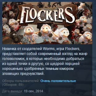 Flockers STEAM KEY REGION FREE GLOBAL  &#128142