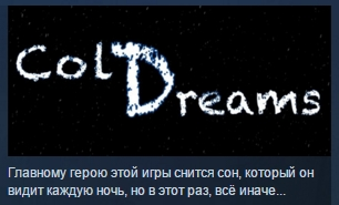 Cold Dreams ( Steam Key / Region Free ) GLOBAL ROW