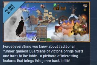 Guardians of Victoria STEAM KEY REGION FREE GLOBAL