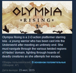 Olympia Rising ( Steam Key / Region Free ) GLOBAL ROW