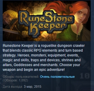 Runestone Keeper ( Steam Key / Region Free ) GLOBAL ROW