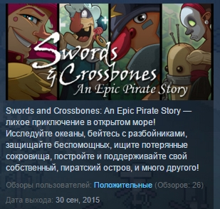 Swords & Crossbones: An Epic Pirate Story STEAM KEY ROW