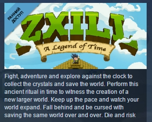 Zxill: A Legend of Time ( Steam Key / Region Free ) ROW