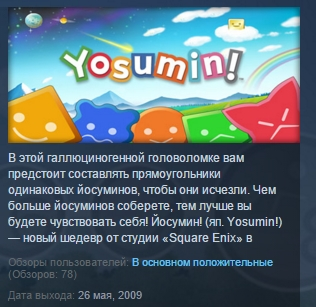 Yosumin ( Steam Key / Region Free ) GLOBAL ROW