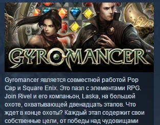 Gyromancer ( Steam Key / Region Free ) GLOBAL ROW