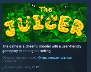 The Juicer ( STEAM KEY RU + CIS )