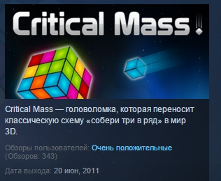 Critical Mass STEAM GIFT REGION FREE GLOBAL ROW