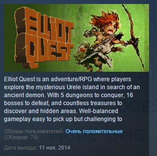 Elliot Quest ( Steam Key / Region Free ) GLOBAL ROW