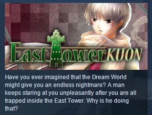 East Tower - Kuon ( Steam Key / Region Free ) GLOBAL