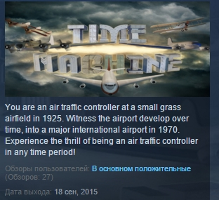 Airport Madness: Time Machine STEAM KEY REGION FREE ROW