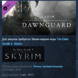 The Elder Scrolls V: Skyrim Legendary Edition STEAM ROW