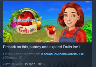 Fruits Inc. Deluxe Pack ( Steam Key / Region Free ) ROW