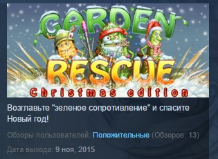 Garden Rescue: Christmas Edition STEAM KEY GLOBAL ROW
