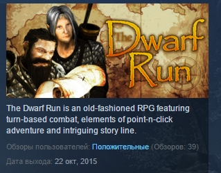 The Dwarf Run ( Steam Key / Region Free ) GLOBAL ROW