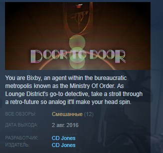 Door To Door ( Steam Key / Region Free ) GLOBAL ROW