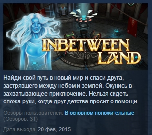 Inbetween Land ( Steam Key / Region Free ) GLOBAL ROW