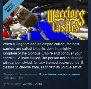 Warriors & Castles  ( Steam Key / Region Free ) GLOBAL