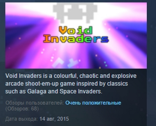 Void Invaders ( Steam Key / Region Free ) GLOBAL ROW