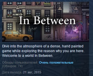 In Between ( Steam Key / Region Free ) GLOBAL ROW
