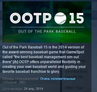 Out of the Park Baseball 15 ( Steam Key / Region Free )