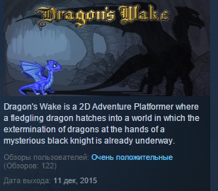 Dragon´s Wake ( Steam Key / Region Free ) GLOBAL ROW