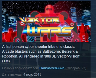 Vektor Wars ( Steam Key / Region Free ) GLOBAL ROW