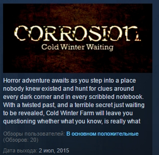 Corrosion: Cold Winter Waiting Enhanced Edition STEAM