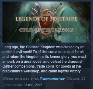 Legends of Solitaire Curse of the Dragons STEAM KEY ROW