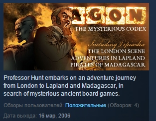 AGON The Mysterious Codex Trilogy STEAM KEY REGION FREE