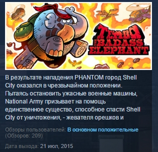 TEMBO THE BADASS ELEPHANT  ( STEAM GIFT RU + CIS )