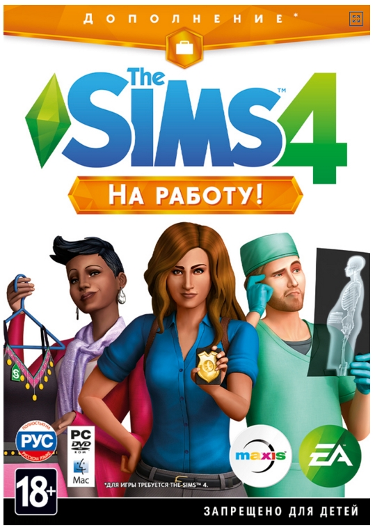 THE SIMS 4 Get to Work DLC ORIGIN KEY GLOBAL &#128142
