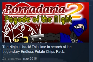 Porradaria 2: Pagode of the Night STEAM KEY REGION FREE